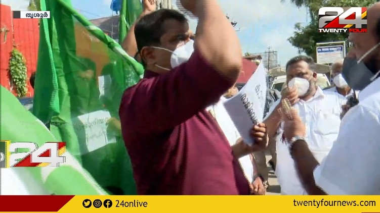 Thrissur INL convention protest