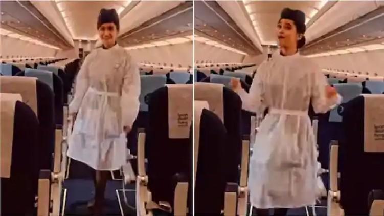Viral Video Air Hostess
