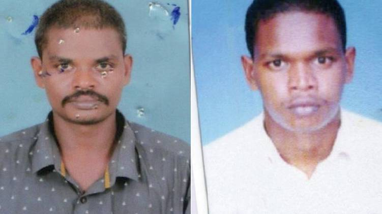 muthalamada youth missing case