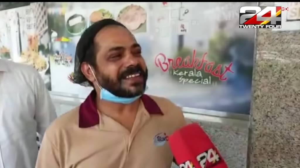 ahammed ditched says saithalavi