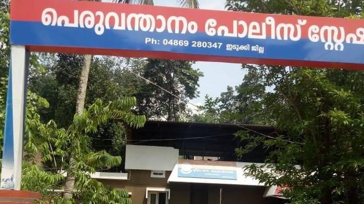 case against estate manager