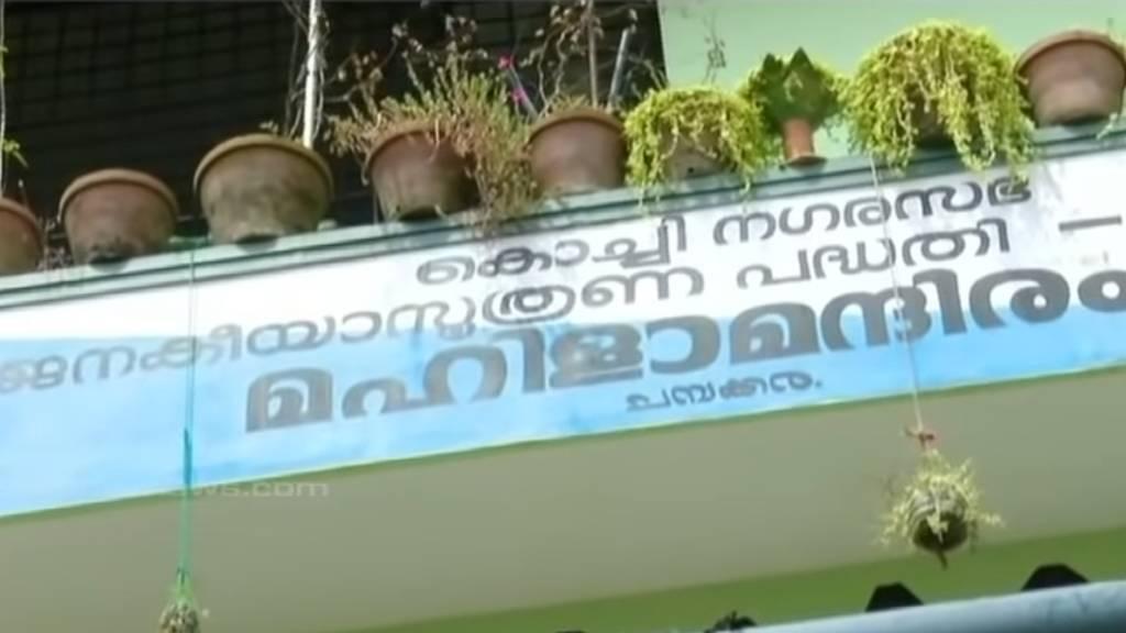 chambakkara mahilamandiram girls found