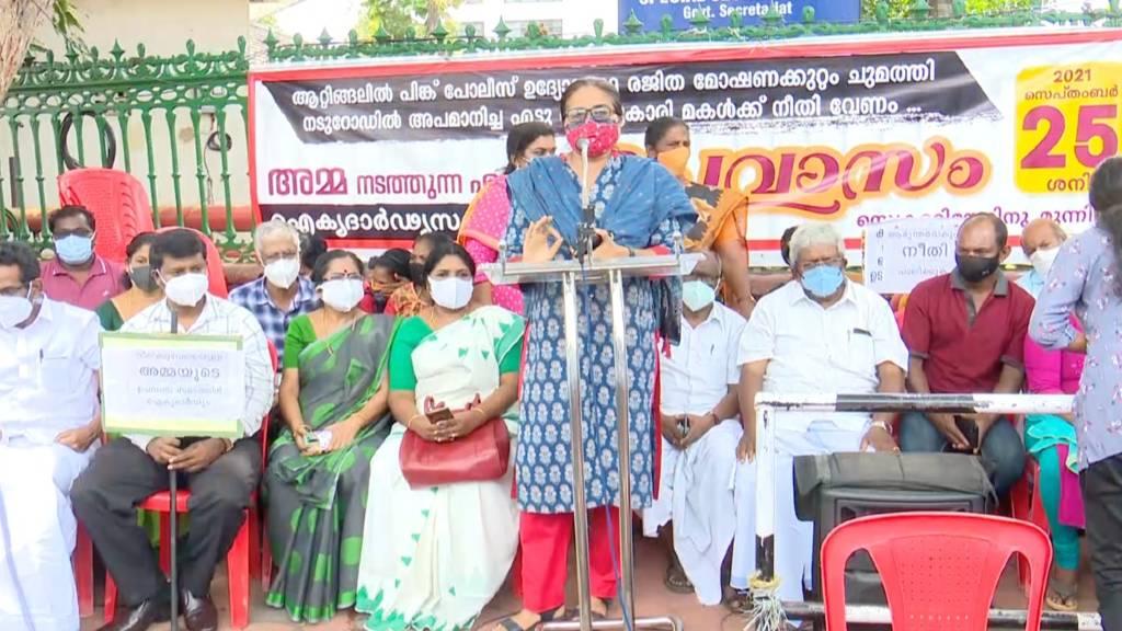 hunger strike against pink police