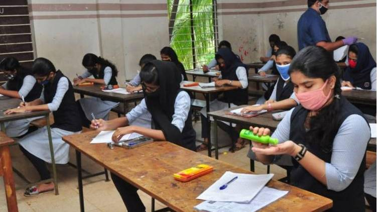 kerala govt plus one exam