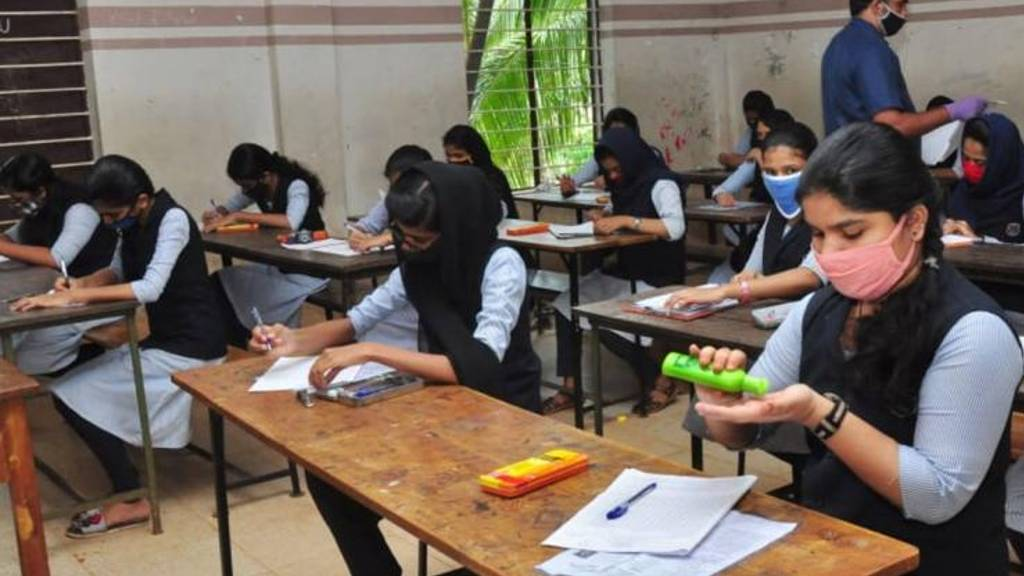 kerala plus one exam begins