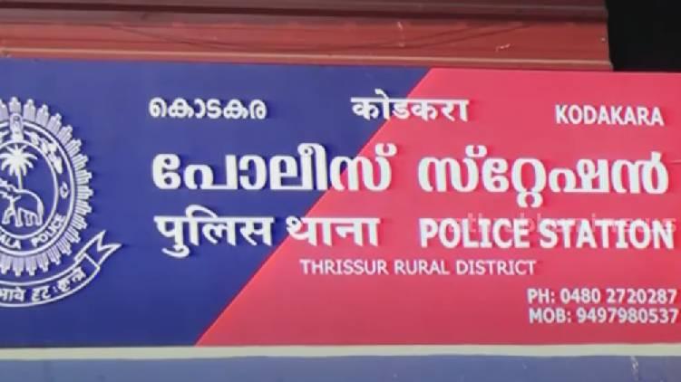 kodakara hawala case questioning