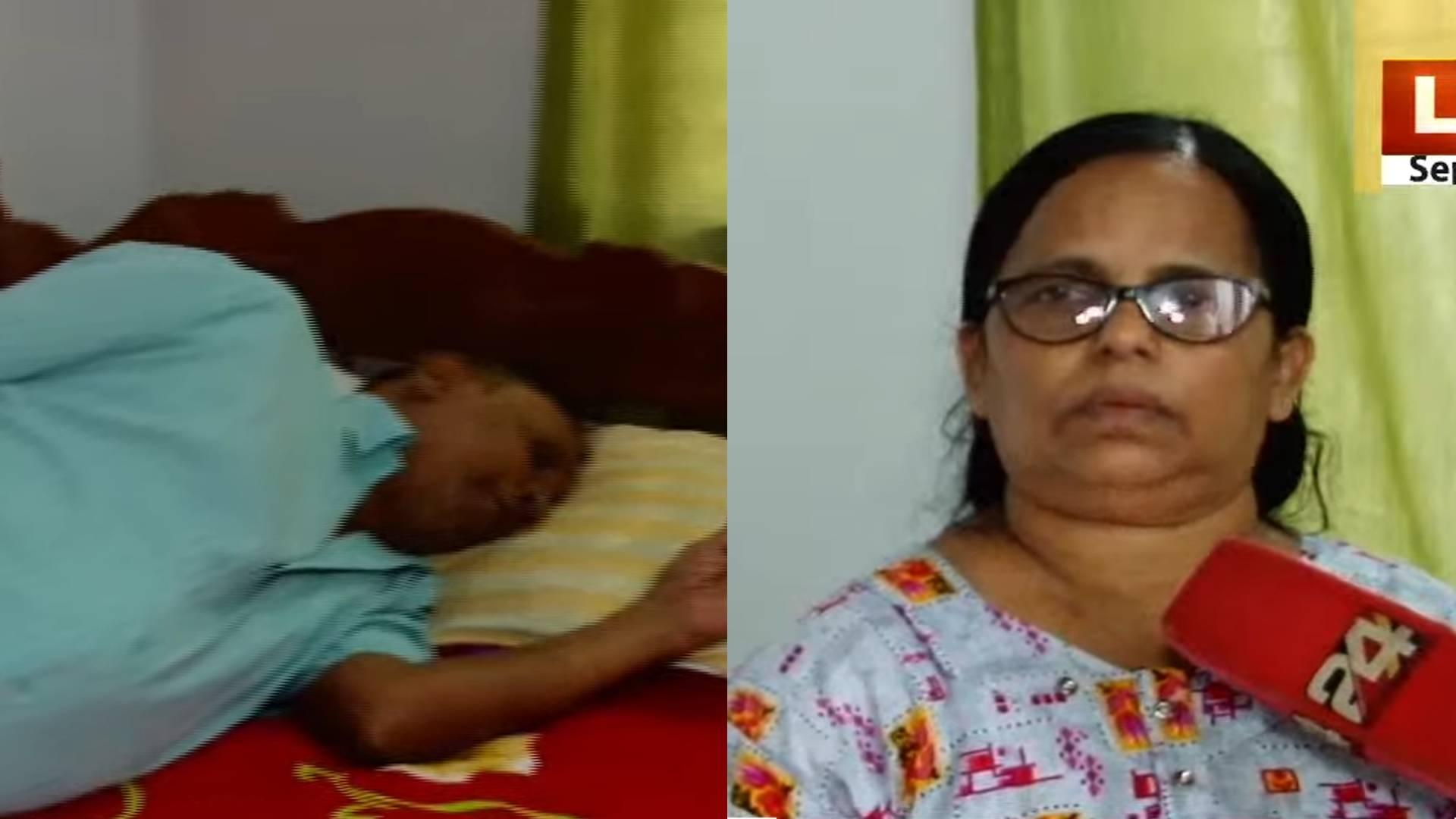 malappuram old couple misery