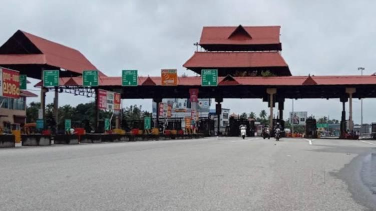 paliyekkara toll plaza new rate