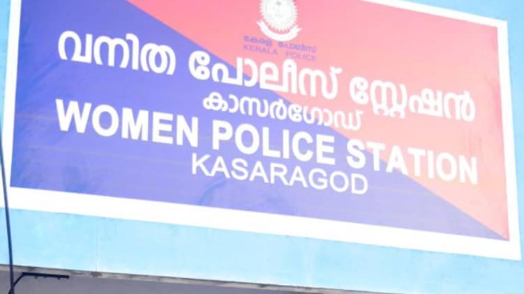 rape case father kasaragod