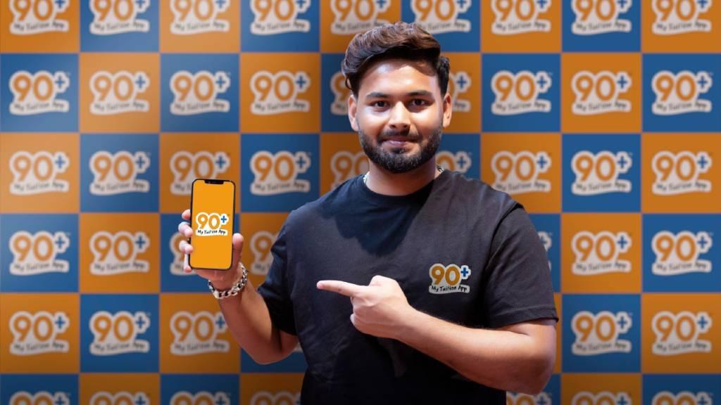 rishabh pant mytuition app ambassador