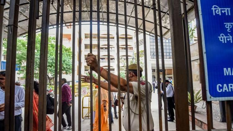 rohini court firing delhi court