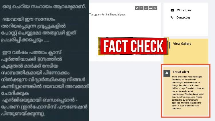 scholarship fact check
