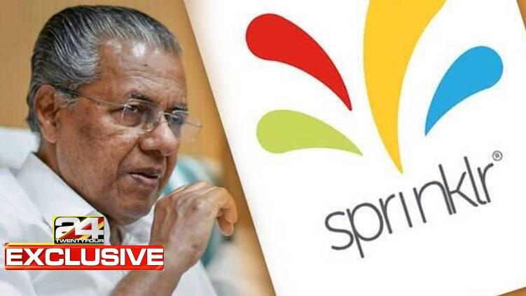 sprinklr pinarayi vijayan report (1)