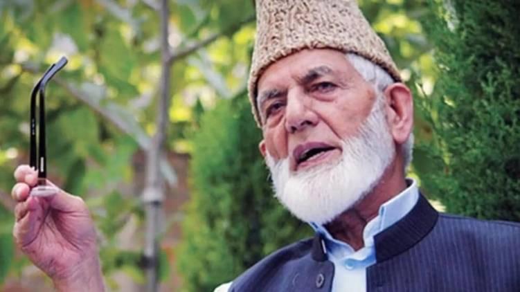syed ali shah gilani passes away