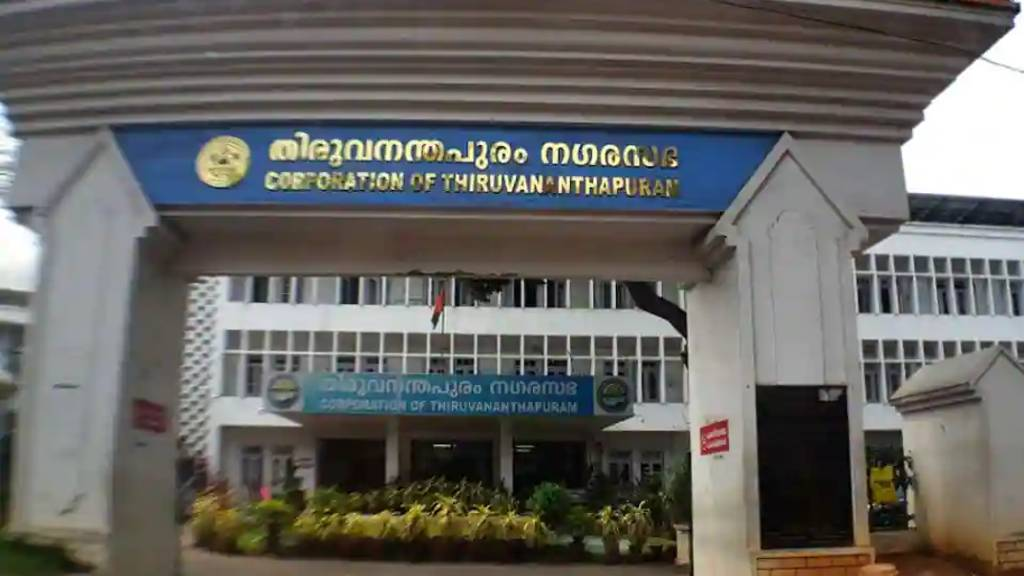 thiruvananthapuram corporation vigilance probe