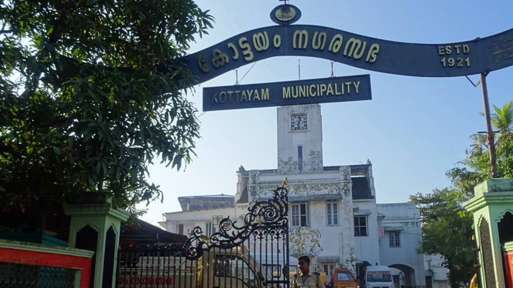 udf may lose kottayam municipality