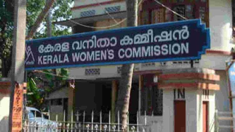 Women's Commission Haritha issue