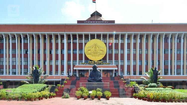 legislative assembly sessions
