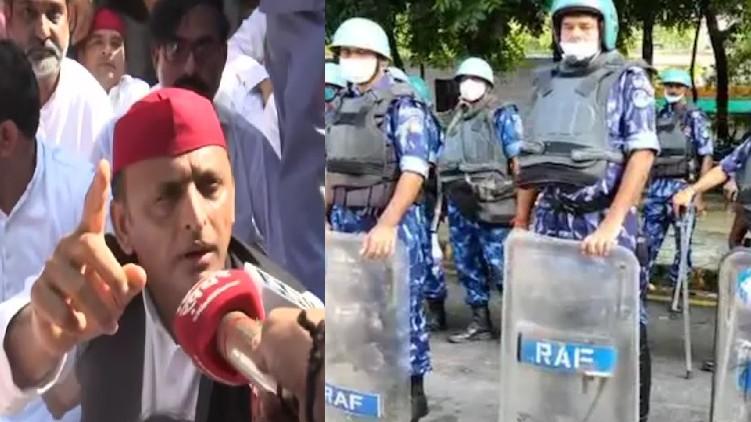 akhilesh yadav in custody