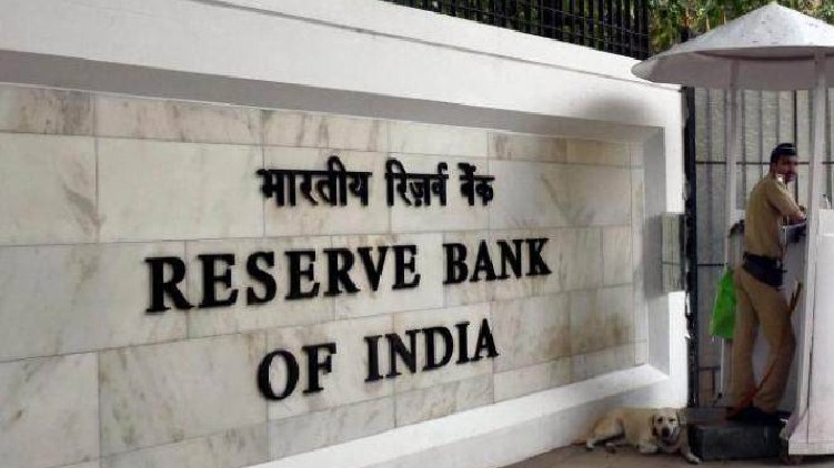 rbi monitory policy