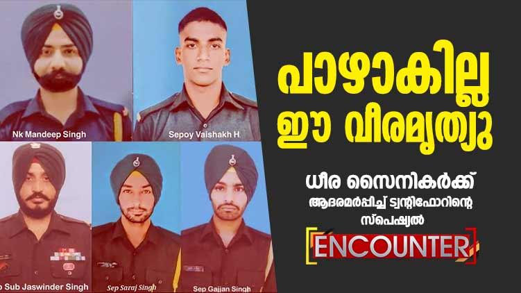 twentyfour encounter about jammu kashmir soldiers
