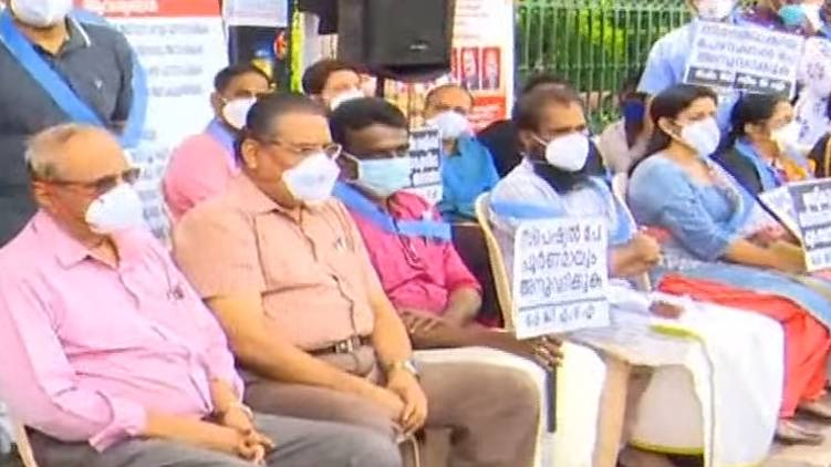KGMOA secretariat strike