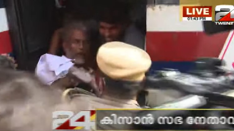 protest farmers leader police