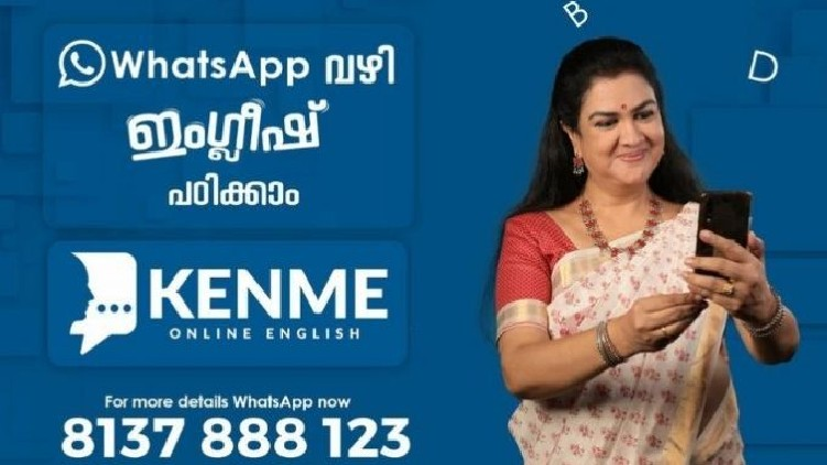 kenme