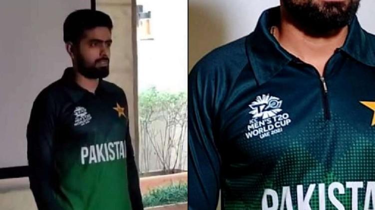 Pakistan jerseys UAE India