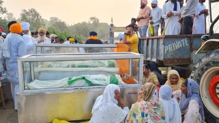 protest ashes farmers Lakhimpur