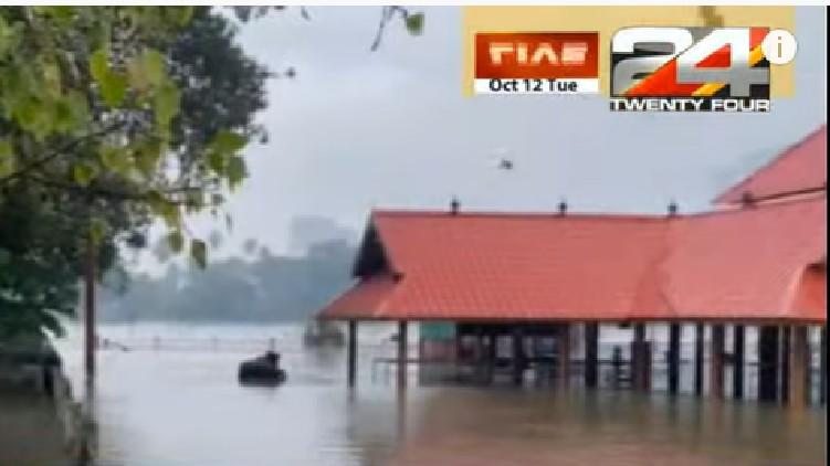 ernakulam heavy rain update