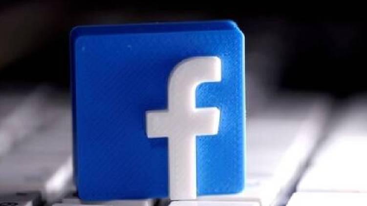 action against 3crore fb posts