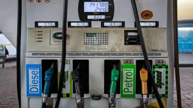 fuel price hikes again