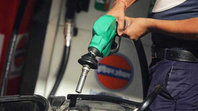 fuel price increased
