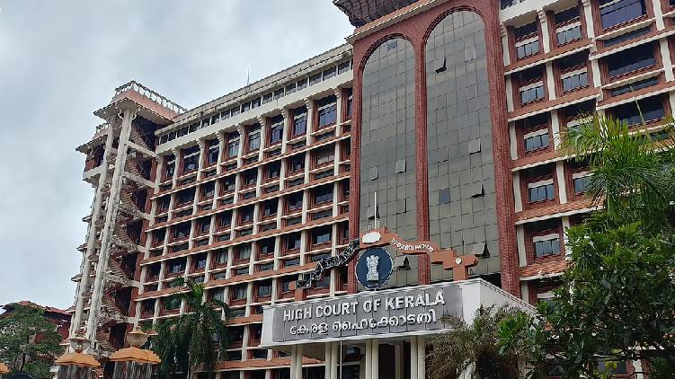 hc ask question to govt