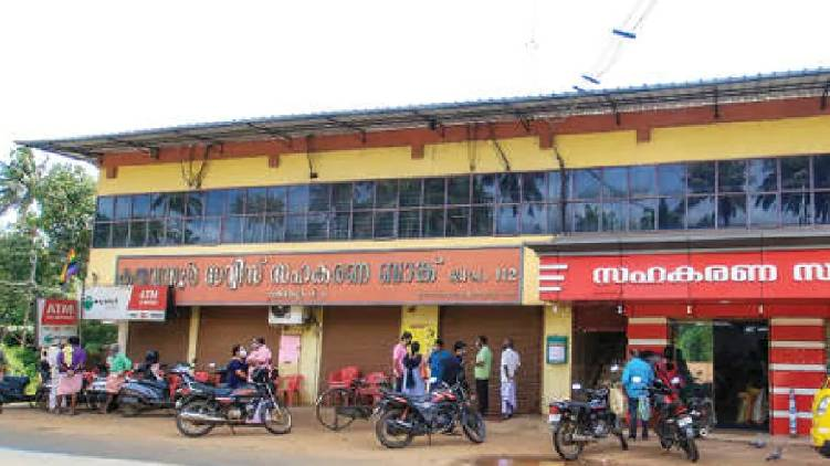 karuvannur bank 150 crore