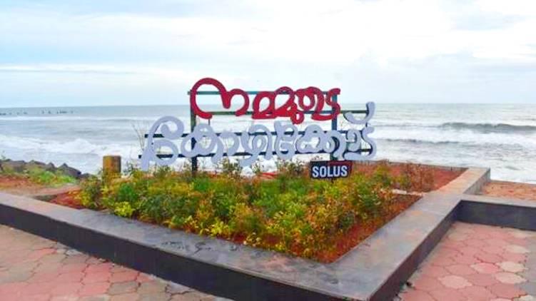 kozhikode beach opened