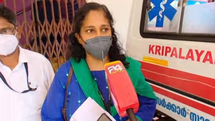 kripalayam violated license guidelines