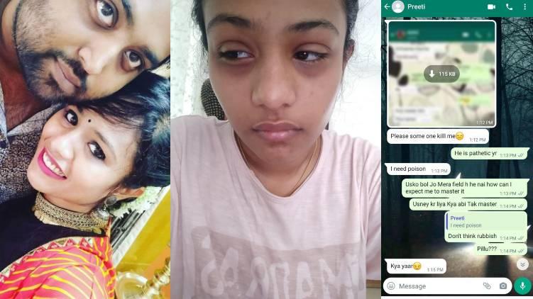 malayali woman found dead husband home