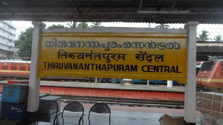 theft in tvm railway station