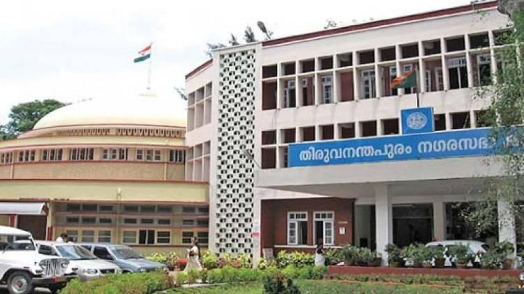thiruvananthapuram municipality fund case arrest