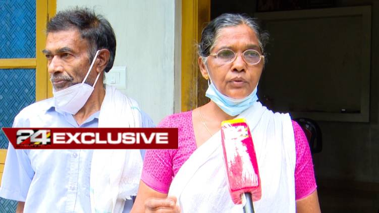 tvm corporation officials tax collection