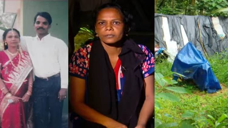 woman complaint husband family
